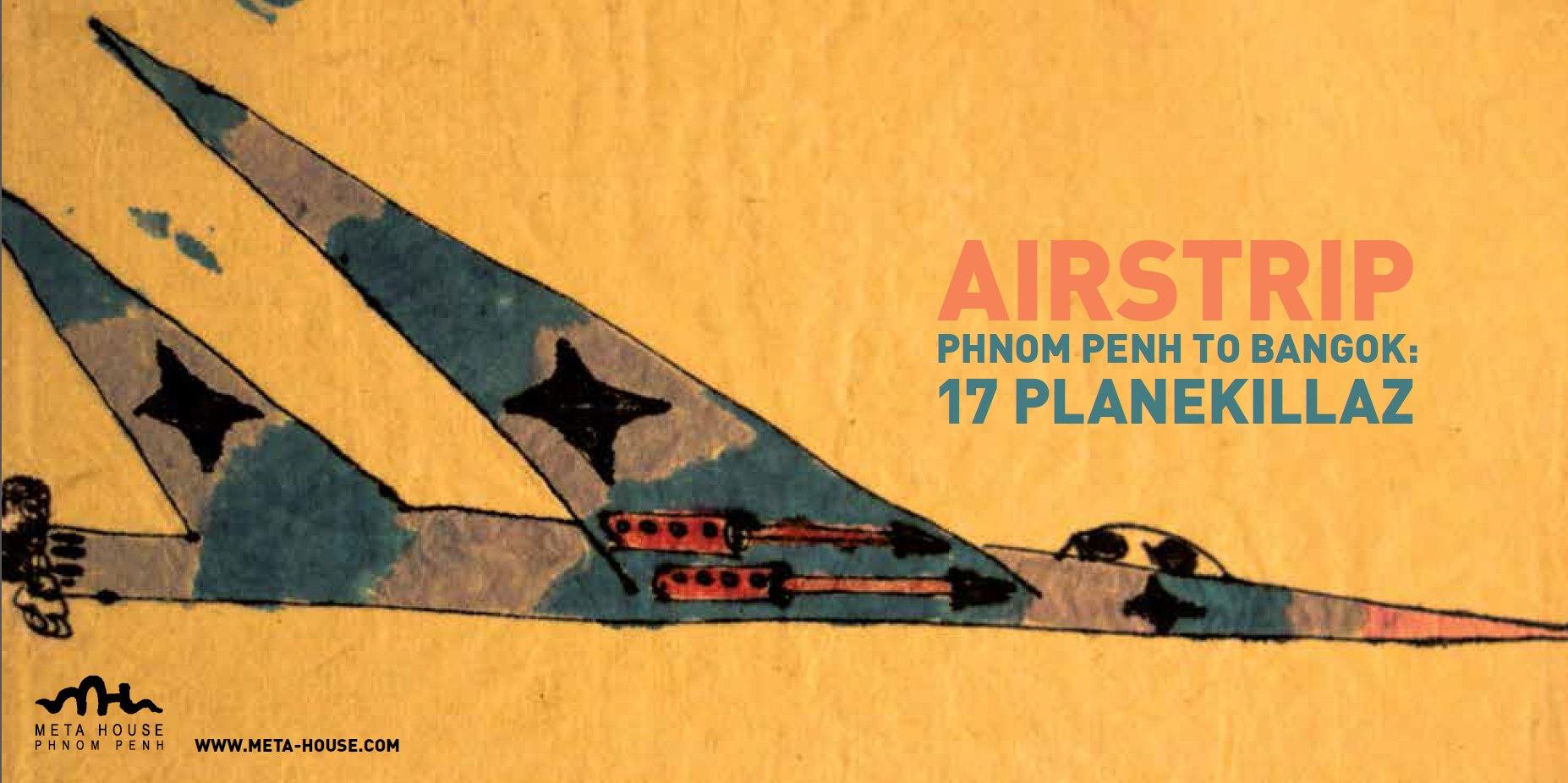 AIRSTRIP 2017-12 Album cover art